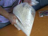 手作り味噌 行程1