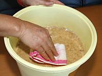 手作り味噌 行程11